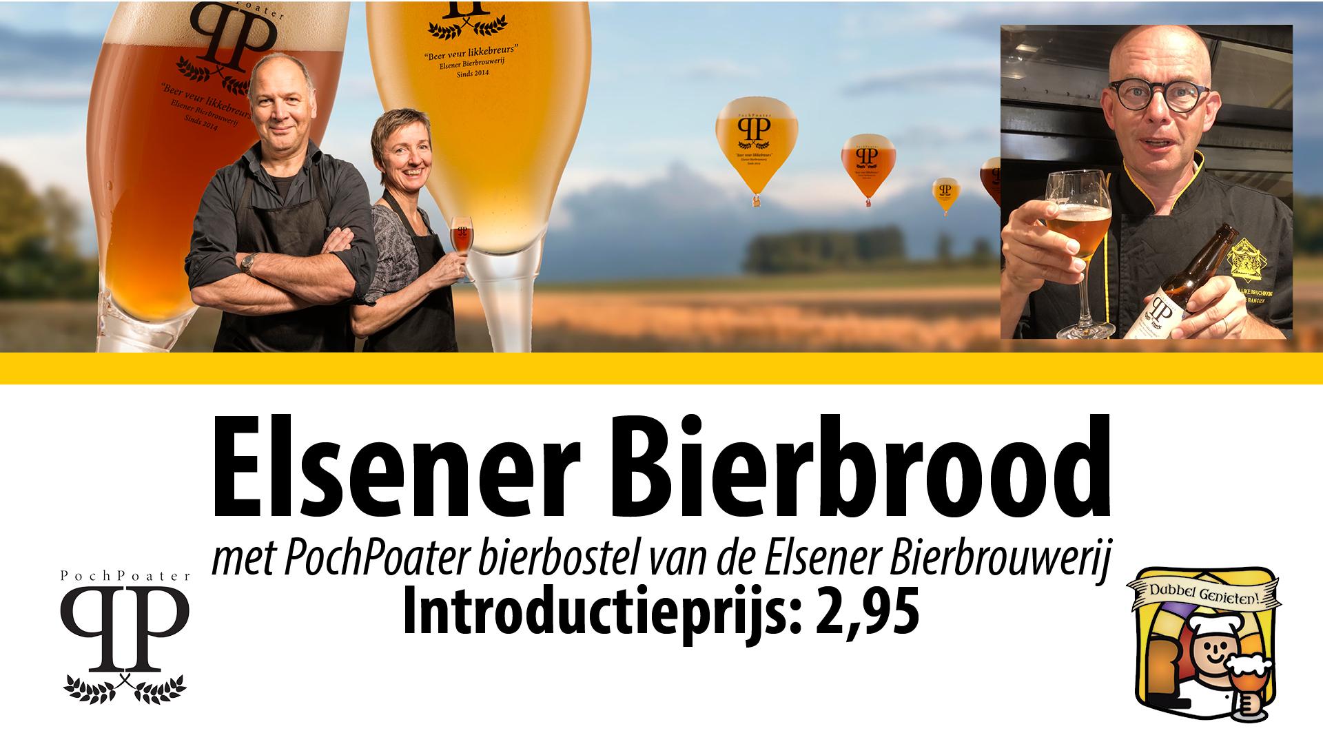 Homepage slider – VolkorenZomerBier